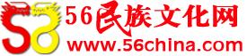 中华民族文化网