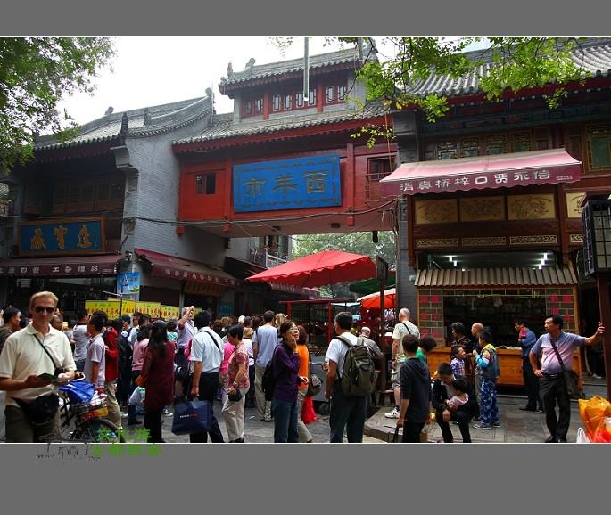 游者看看,到西安小吃街里做一枚吃货吧