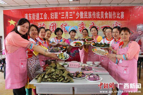 桂林漓东街道举办少数民族传统美食制作赛