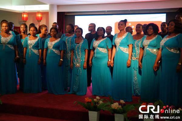尼日利亚中国文化中心举办2015年端午节