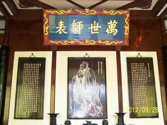 普贤国学馆
