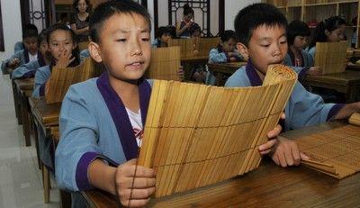 古人重视开学仪式 流程由《礼记》等详细规定