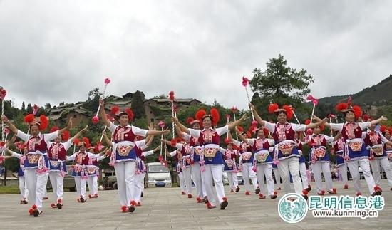 西山第二届西团结乡民族文化节开幕