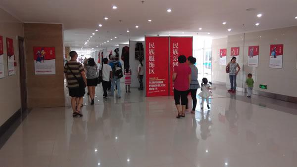 2014乐清市首届民族民俗文化节民族民俗文化展区一角