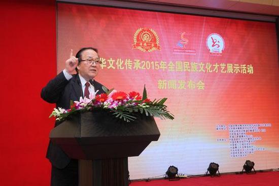 中华文化传承2015全国民族文化才艺展示活动启动