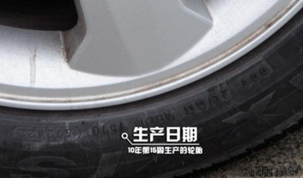 如何选:长途自驾出行 轮胎很重要