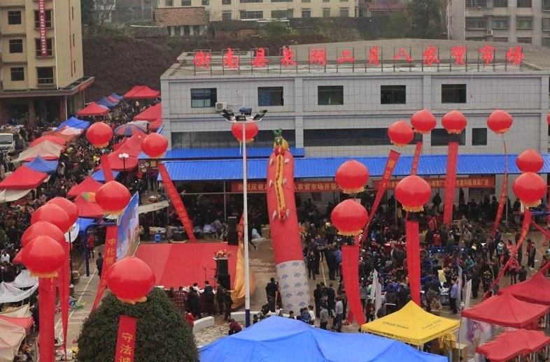 湖南衡南县第二届社区文化节12月17日将走进美丽泉湖
