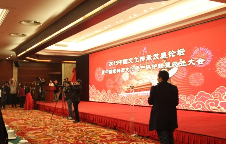 中国非物质文化遗产保护联盟成立大会《北京宣言》