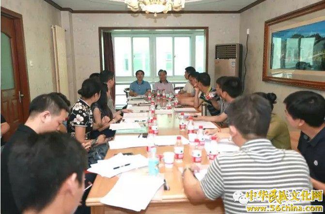 北京黔东南企业商会第一次会员大会暨成立大会在北京成功举办